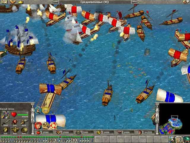 Empire Earth Антология Торрент